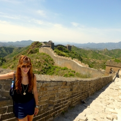 great wall_250x250_scaled_cropp